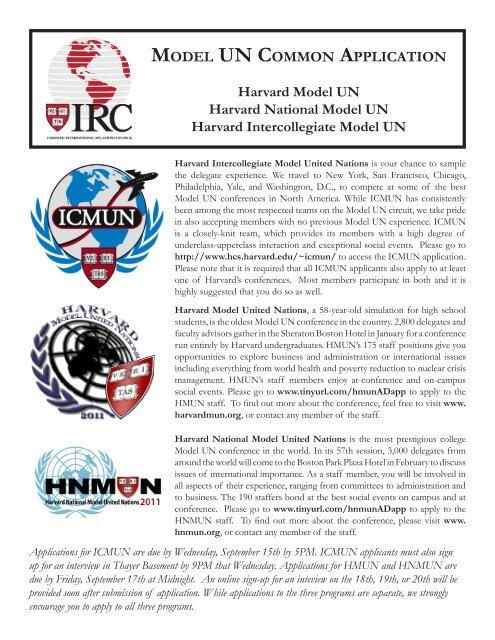 harvard common application