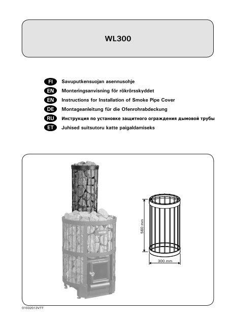 Инструкции по установке и эксплуатации - Harvia