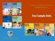 Free Sample Units - Hellenic American Union