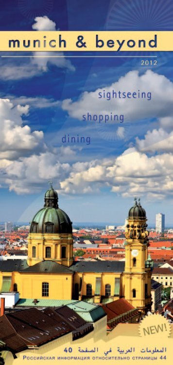 Dining like aMaharaja - Munich and Beyond