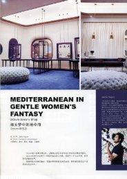 Interior Public Space 2010 no. 2 - Hayon