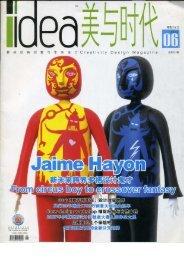 Page 1 äï Si äh Hä @IJ È 5 È 5% iï 11+ Creativity Design Magazine ...