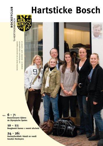 Toon document - Den Bosch
