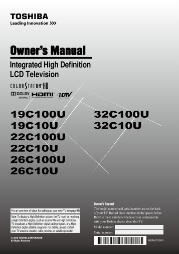 User manuals - Volume Mart