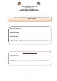 Supplier Registration Form - DVED