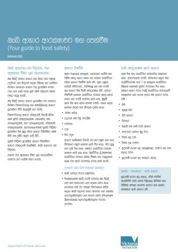 Sci 241 food safety worksheet