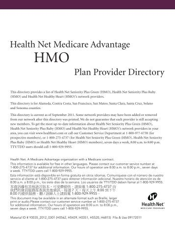 Health Net Medicare Advantage Plan Provider Directory