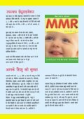 Hindi - Health Promotion Agency - Page 3