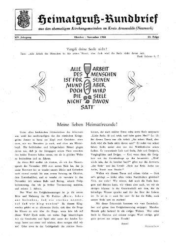HR Folge 83 - Heimatkreis Arnswalde