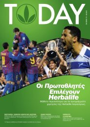 Herbalife Today Magazine