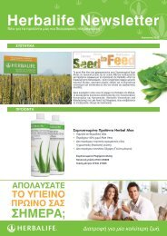 Herbalife Newsletter - Herbalife Today Magazine