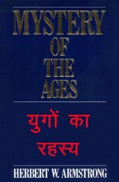 Hindi Mystery of the Ages - Herbert W. Armstrong Library and Archives