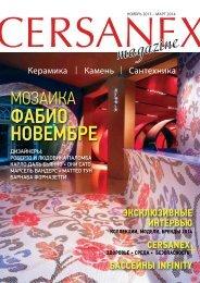 CERSANEX_Magazine.pdf