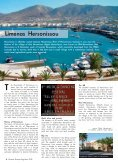 Summer is beautiful! - Hersonissos Online - Page 6