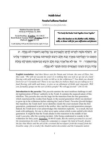 Korah - The Heschel School