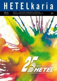 31 zk Nº 31 - Hetel