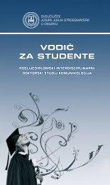 Mali vodic - Sveučilište u Dubrovniku