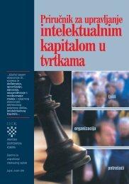 Ovdje - Hrvatska gospodarska komora