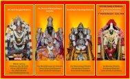 3 Brahmotsavam - June, 2012 Om Shreem Mahalakshmyai Namaha ...