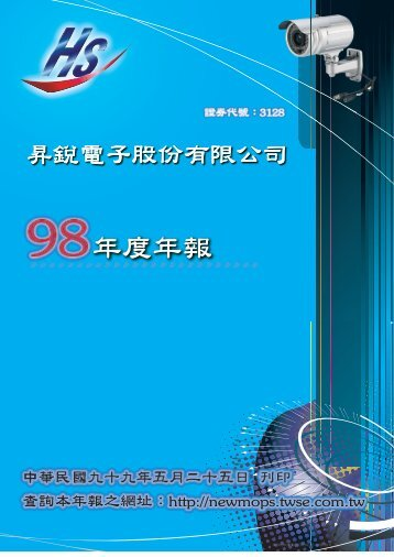 ѐޘѐಡ - Hi-Sharp Electronics Co., Ltd
