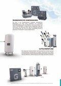 Stickstoff- und Sauerstoffgeneratoren - Atlas Copco - Page 7