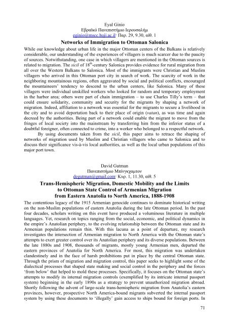 Networks Of Immigration To Ottoman Salonica Trans Hemispheric