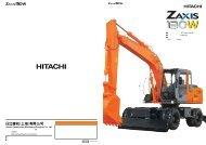 Co., Ltd. - Hitachi Construction Machinery