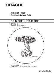 Cordless Driver Drill DS 14DSFL • DS 18DSFL - Hitachi Koki Co., Ltd.