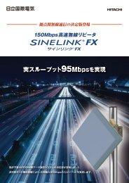 PDF形式、1.0Mバイト - 日立国際電気