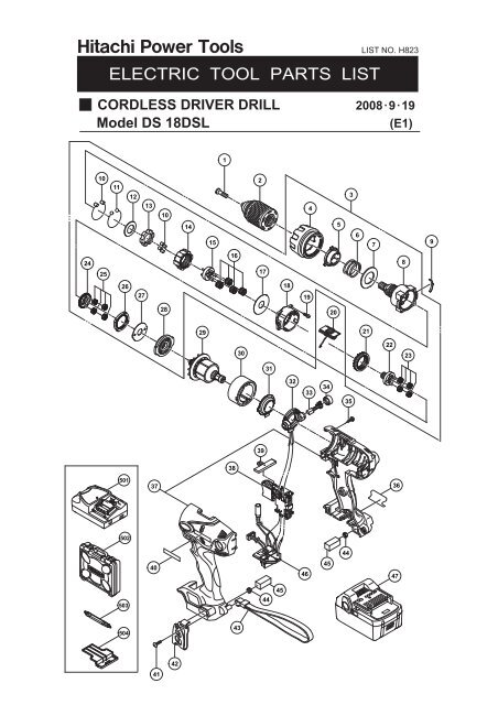 ds18dsl exploded diagram and parts listing