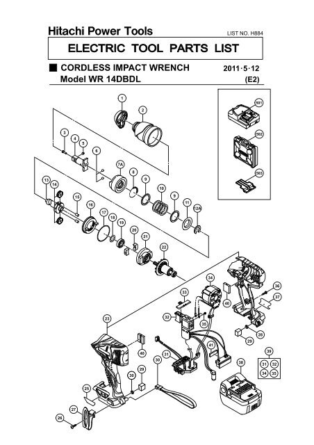 Impact Wrench Parts Diagram