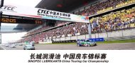 China Touring Car Championship - FIA
