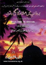 Bartaniya Me Isha Ka Sahih Waqt - Hizbul Ulama UK