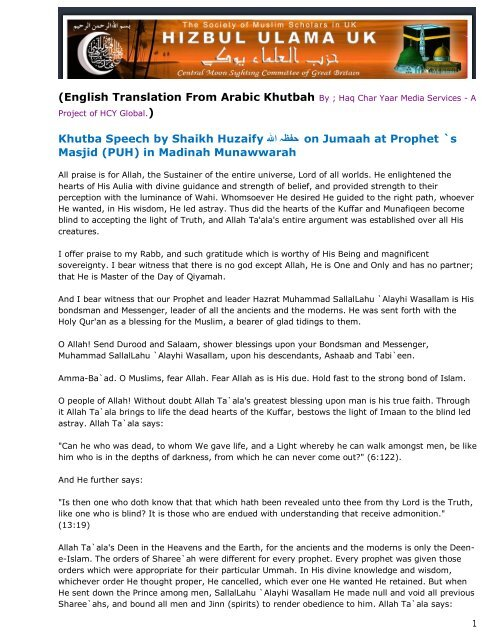 English Translation From Arabic Khutbah By     - Hizbul Ulama UK