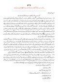 6 - Hizbul Ulama UK - Page 3