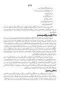 6 - Hizbul Ulama UK - Page 4