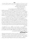 6 - Hizbul Ulama UK - Page 5
