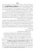 6 - Hizbul Ulama UK - Page 6