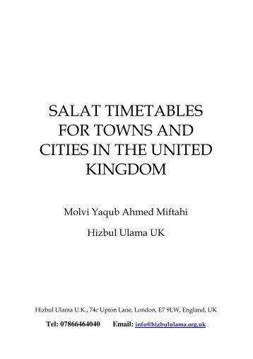 Salat Times & Qiblah Guide - Hizbul Ulama UK