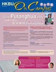 齊來學好Putonghua 齊來學好Putonghua - Hong Kong Baptist ...