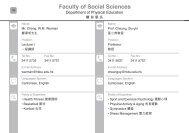 Faculty of Social Sciences