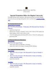 Special Promotion Offers for Baptist University - Hong Kong Baptist ...