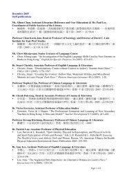 Staff publications and paper presentations - Hong Kong Baptist ...