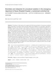 Etomidate and midazolam for procedural sedation - Hong Kong ...