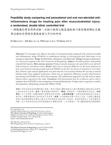 Feasibility study comparing oral paracetamol and oral non-steroidal ...