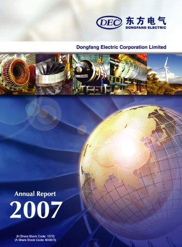 DEC Ltd. Annual Report 2007