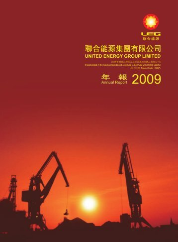 United Energy Group Limited - HKExnews