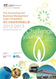 1 2 3 4 - Hong Kong Institute of Accredited Accounting Technicians