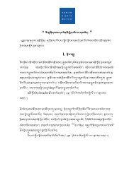 Tibetan - Human Rights Watch