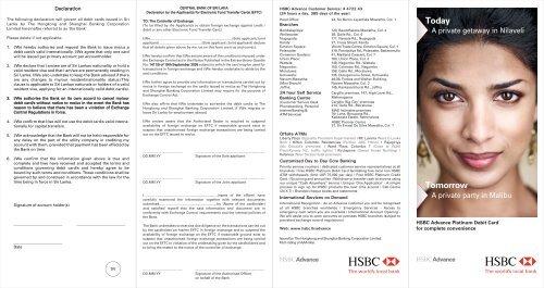 HSBC Advance Visa Platinum Debit Card     - HSBC Sri Lanka